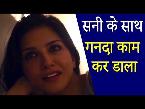 घर में अकेली Sunny Leone के साथ एक शख्स ने किया था कुछ ऐसा, Smriti Irani's Private pictures leaked