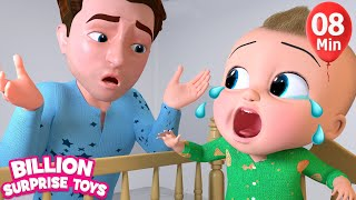 Rock-a-Bye Baby   +More BST Kids Songs & Nursery Rhymes