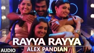 Alex Pandian - Rayya Rayya Full Audio Song | Alex Pandian | Karthi, Anushka Shetty