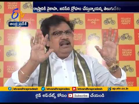 TDP Leaders Criticise YCP & Janasena | Over Support to TRS