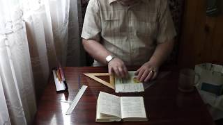 Реставрация старых книг (Restoration of old books)