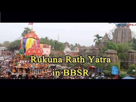 Rukuna Rath Yatra in BBSR