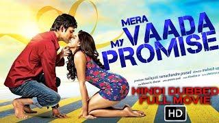 MVMP (2017) Latest South Indian Full Hindi Dubbed Movie   Varun   Action Blockbuster Dubbed Movie