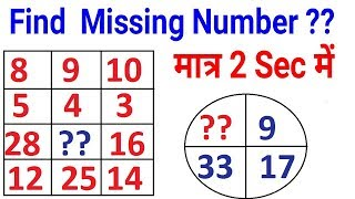 Reasoning Tricks in hindi RRB Exam Preparation | SSC CGL 2018  Railway Group D Question SSC CGL 2018