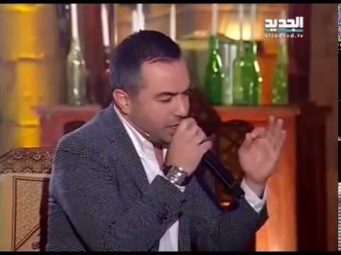 دقوا المهابيج –   مروان الشامي وفيفيان مراد –  غنيلي تغنيلك