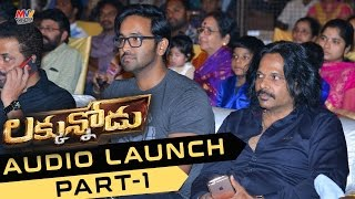 Luckunnodu Audio Launch Part 1 - Vishnu Manchu, Hansika Motwani - Raj Kiran
