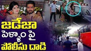 జడేజా పెళ్ళాం పై పోలీసు దాడి   Ravindra Jadeja's wife Riva Solanki Physically Assaulted by Police