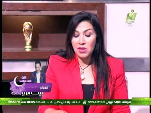 ALGERIE ALLEMAGNE ☛ comentaire sur Nile Sport egypt