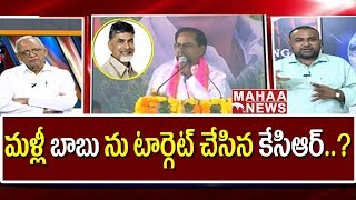 Revanth Reddy Comments Become True Over TRS MPs | KCR Public Meetings |Target AP CM| IVR Analysis#1