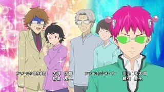 The Disastrous Life of Saiki K Ep 01