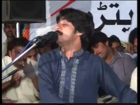 New Saraiki Songs 2015 Maida Koka Singer Muhammad Basit Naeemi Post By Saleem Taunsvi video