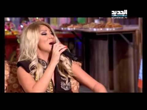 غنيلي ت غنيلك : عبدو ياغي + ريم مهارات - مالي مال