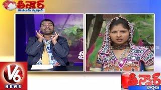 Download Bithir Sathi Funny Computer Class To Maatakaari Mangli || Teenmaar News || V6 News 3Gp Mp4