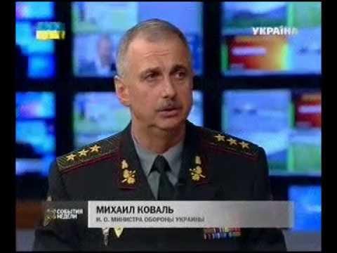 смотреть трк украина онлайн смотреть: