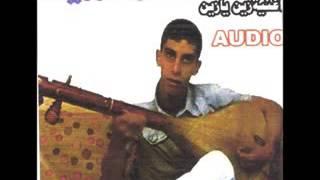 Download ahmed allah rouicha   zine ya zine 3Gp Mp4