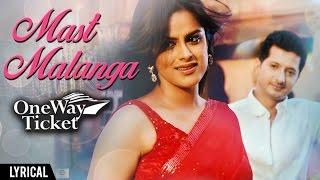 Lyrical: Masta Malanga | Song with Lyrics | Latest Romantic Marathi Song | One Way Ticket
