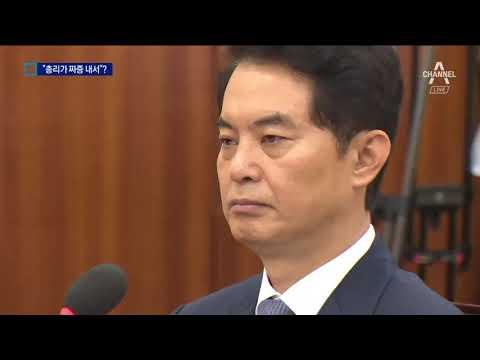 """류영진, '언론 탓' 與도 비판…""""총리가 짜증"""""""