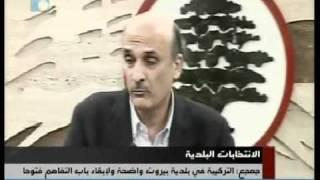 Arabnetwork Box HDMI - ATN.flv