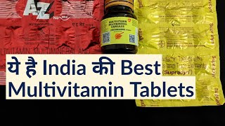 Best Multivitamin/Multimineral Tablets in India for Men&Women:A to Z,Supradyn or Becadexamin?(Hindi)
