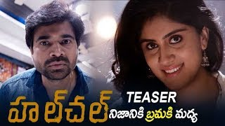 Hulchul Telugu Movie Teaser | Dhanya Balakrishna | Latest Telugu Movie Trailers | Filmy Looks