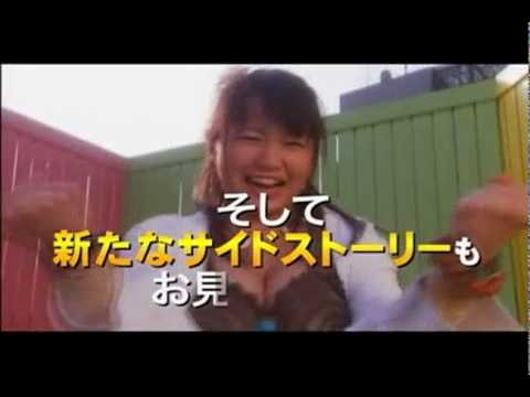 [Trailer] The Ancient Dogoo Girl (Movie Version)