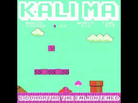 Преглед на клипа: Кали - Седем(DJ Version)