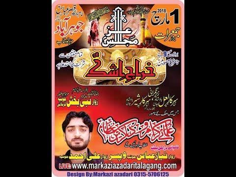 LIVE Majliz 1 march 2018 johar abad khushab sargodha