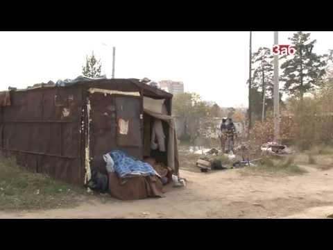 На телецентре в Чите живут бомжи, которых все уважают