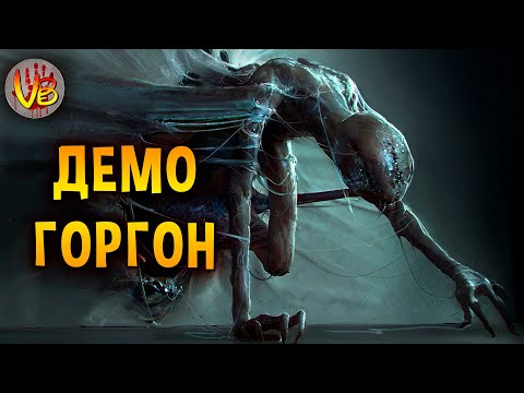 Все о Демогоргоне [Очень странные дела / Stranger Things]