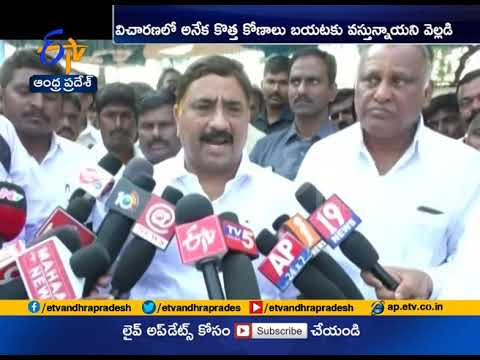 TDP leaders slams BJP and YCP | Attack On YS Jagan Issue