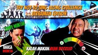 TRY NOT TO SING ALONG CHALLENGE ULTRAMAN OPENING EDITION | KALAH MAKAN BEAN BOOZLED