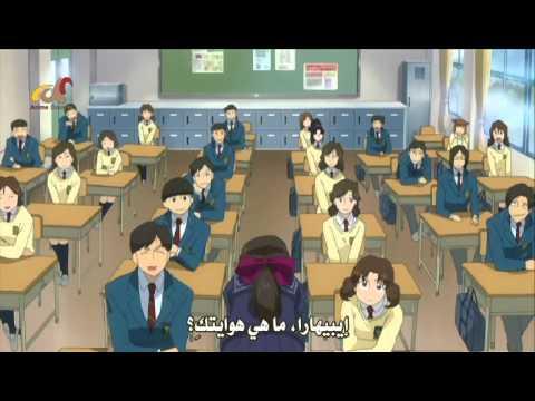 انمي فتاة الكهرباء 1-12 مترجم