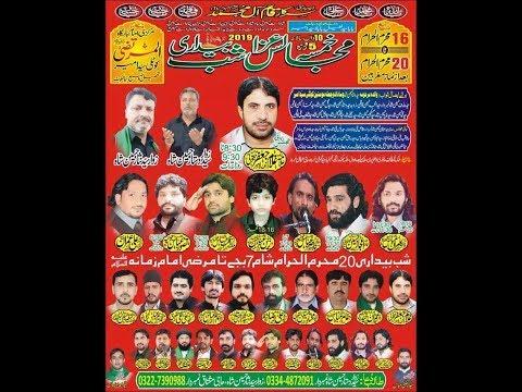 Live Majlis e aza | 16 to 20 Muharram 2019 | Imam bargah Al Murtaza Kotli syed Amir