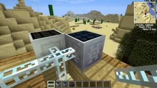Minecraft Industrial. Advanced Solar Panel.