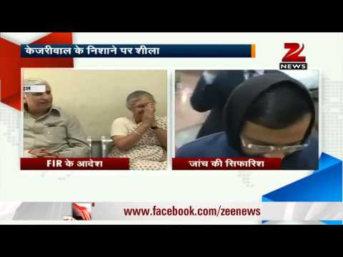 CWG scam: AAP orders FIR against Sheila Dikshit