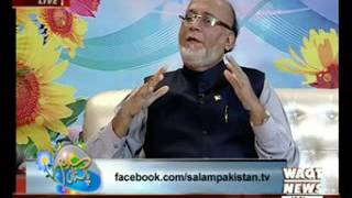 Salam Pakistan 09 August 2016 (Part 1)