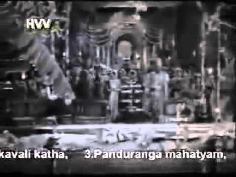 03 seetha ramula kalyam choothamu raarandi.mp4 video