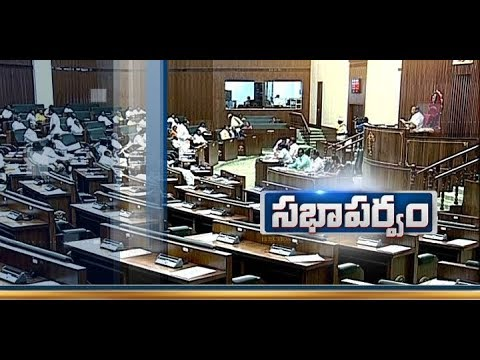 Vajpayee has been Developed The Roads in the Country | CM Chandrababu | at Assembly Sessions