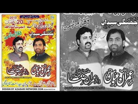 Live Majalis Aza 20 Ramzan 2019 Jhangi syedan islamabad
