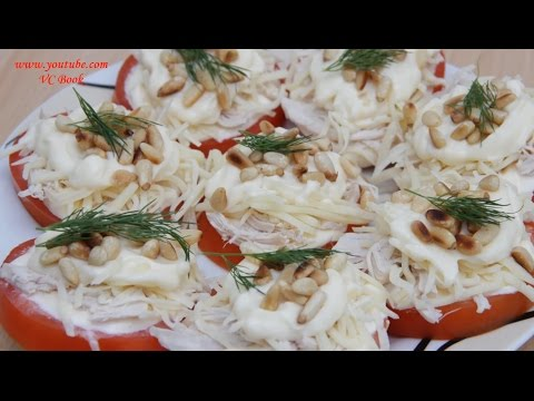 Салат с курицей и сыром и кедровыми орешками