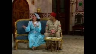 Download فطار عبد العال | مسرحية ريا و سكينة 3Gp Mp4