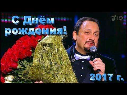 У Стаса Михайлова  - мы были на концертах и дарили цветы!