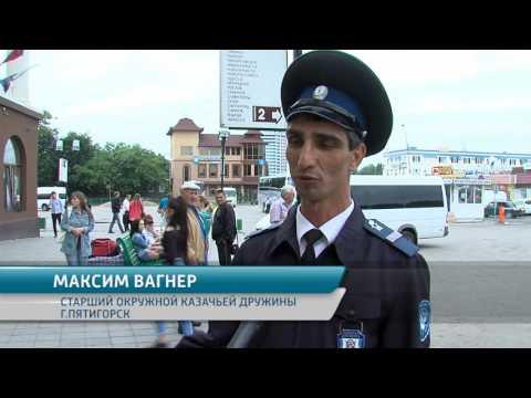 «Пятигорск - столица СКФО» от 17 июня 2017 г.