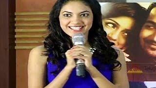 Prema Ishq Kadal - Prema Ishq Kaadal _Telugu Movie Success Meet
