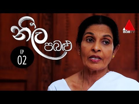 Neela Pabalu Sirasa TV 22nd May 2018 Ep 02 HD
