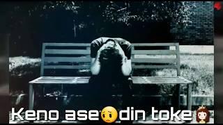 Ore mon udashi | arijit singh sad whatsapp status video bangali | sanjit creations