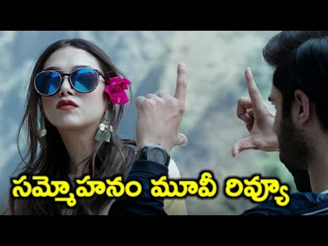 Sammohanam   Telugu Movie Review