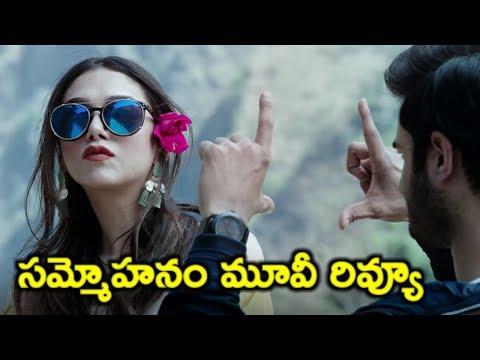 Sammohanam   Telugu Movie Review