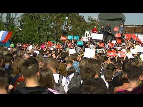 Москва Пушкинская митинг навального против пенсионной реформы 9 сентября