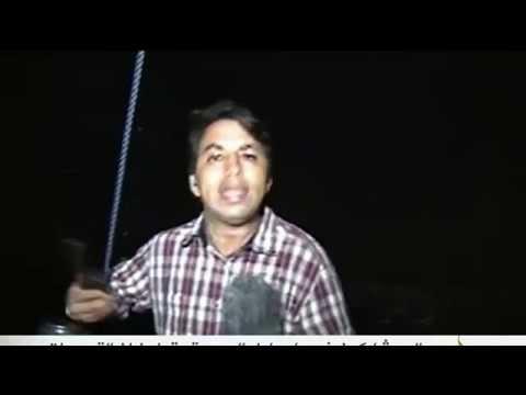 مراسلة محمد البقالي قبل احتجاز سفينة أسطول الحرية